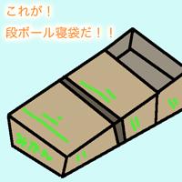 20131030_1.jpg