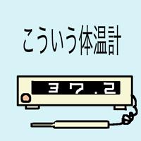 20131101_1.jpg