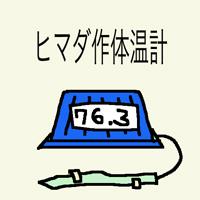 20131101_2.jpg