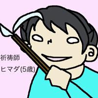 20131104_3.jpg