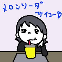 20131109_2.jpg