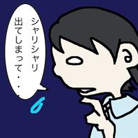 20131112_1.jpg