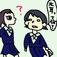 20131116_1.jpg