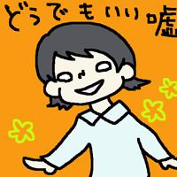 20131118_3.jpg