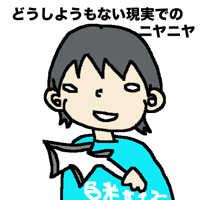 dousiyoumonai.jpg