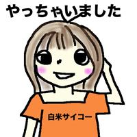 meron_hikoukinoriokure.jpg