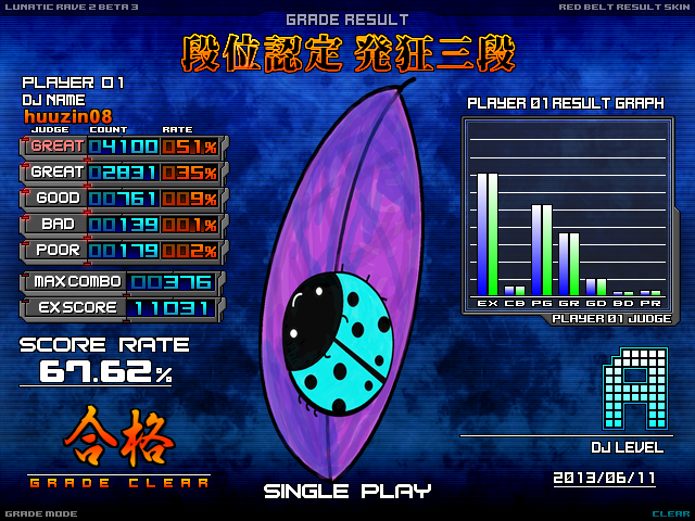 LR2 2013-06-11 20-28-46