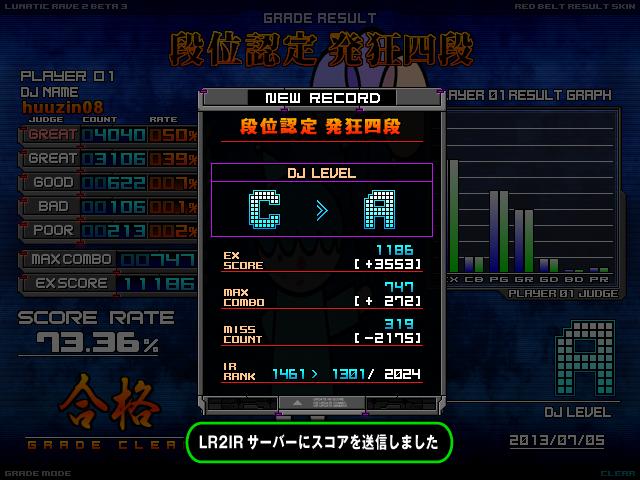 LR2 2013-07-05 17-28-36