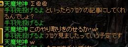 201309071441327dc.jpg