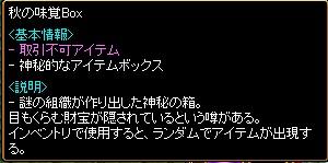 RedStone 13.09.10[00]