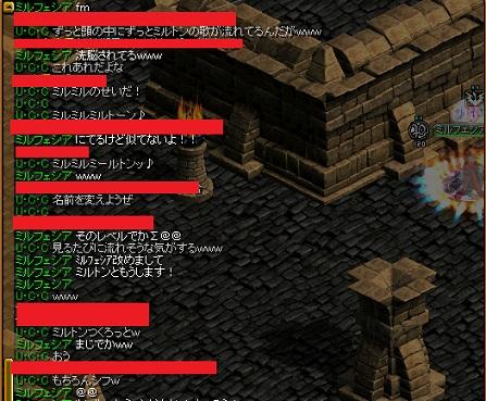 RedStone 13.09.15[00]