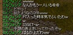 RedStone 13.09.16[03]