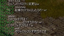 RedStone 13.09.16[00]