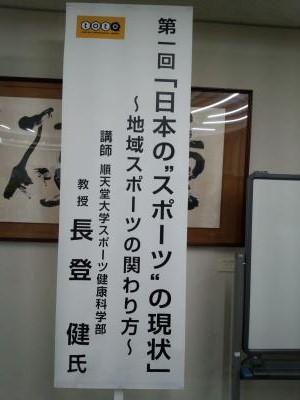 研修会タイトル