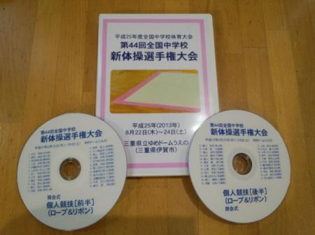 全中DVD