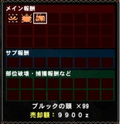 2013_8_28_21_20_4.jpg