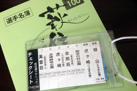 20130506061.jpg