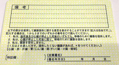20130612002.jpg