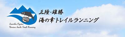 20130701002.jpg