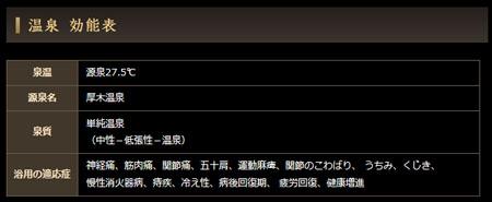 20131027003.jpg