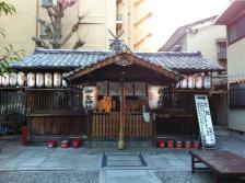 御金神社-2