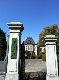 旧京都府庁-2