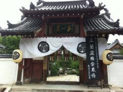 萬福寺-1