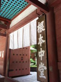 比叡山延暦寺-6