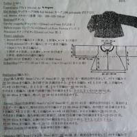 モヘヤ手編みジャケット-6