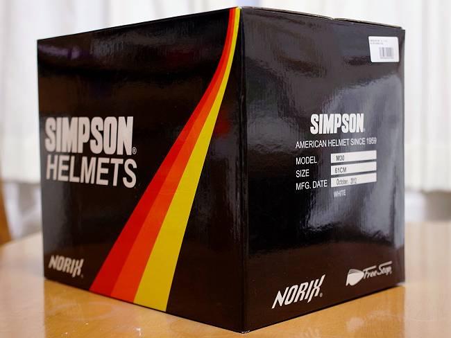 シンプソンM30箱(改)-s