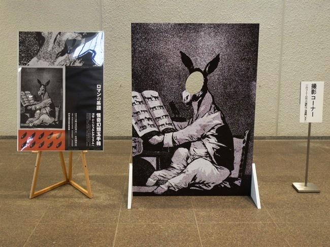 富山県立近代美術館1_R