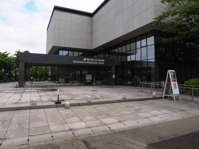 富山県立近代美術館2_R