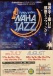 NAHA Jazz