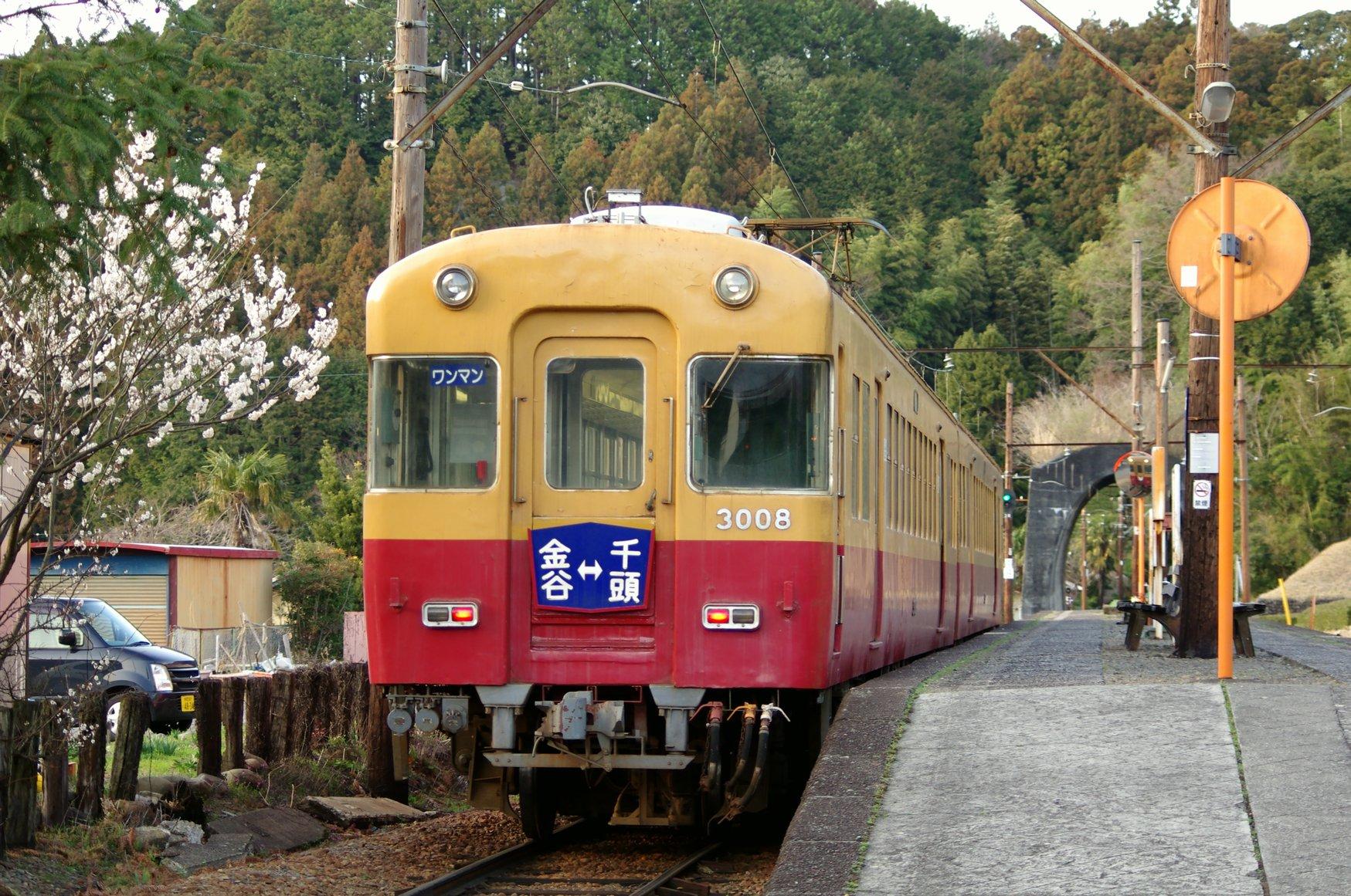 250311-03.jpg