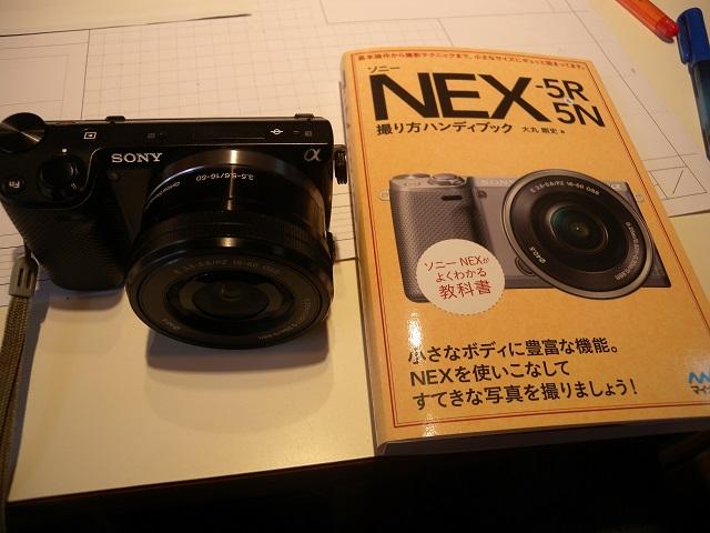 カメラ11