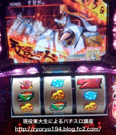 戦国乙女_convert_20130820222755