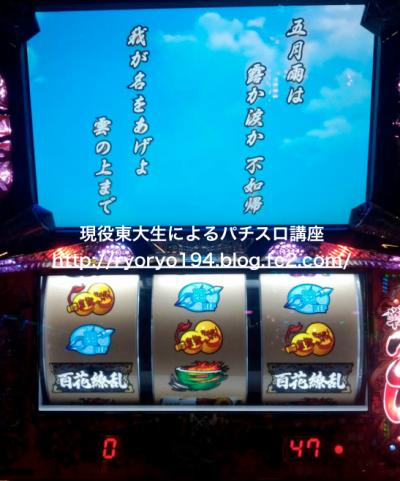 戦国乙女2_convert_20130820222823