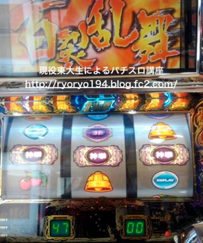 北斗3_convert_20130903005209