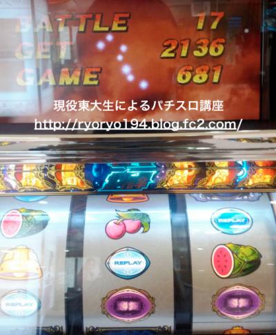 北斗5_convert_20130903005238