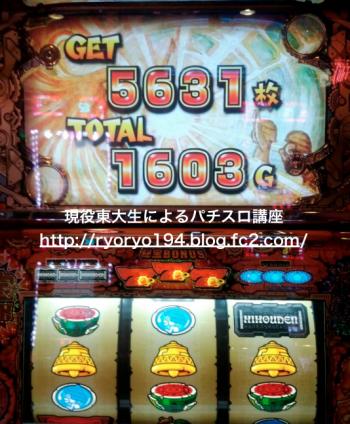 7e0d2aefba171656e8cd319dbc21eee0_convert_20131123122052.png