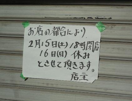 kh-w11.jpg