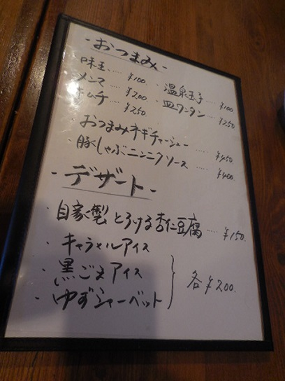 takumido18.jpg