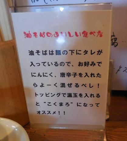 takumido21.jpg