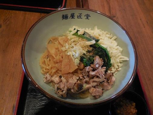 takumido33.jpg