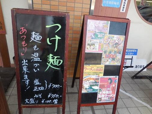 takumido6.jpg