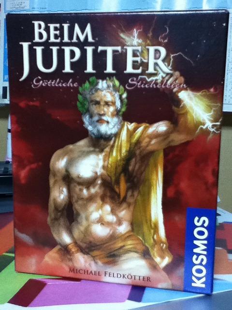 ジュピター 001