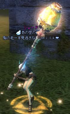 10月武器ランプ2