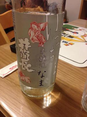 sake1_convert_20130628160323.jpg