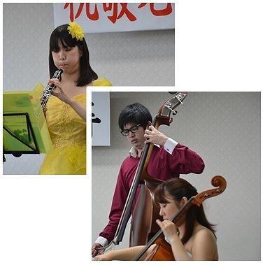 オーケストラ113