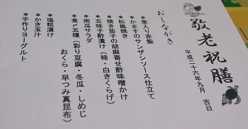 DSC_827113.jpg